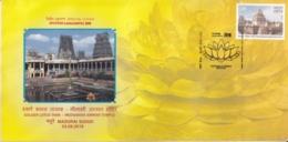 India 2018  Hinduism  Golden Lotus Tank  Meenakshi Amman Temple  Sangampex  Special Cover  #  15829  D  Inde Indien - Hinduism