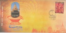 India 2018  Shaiv Mahotsav  Mahakaleshwar Temple, Ujjain  Jyotirling  Special Cover  #  15833  D  Inde Indien - Hinduism