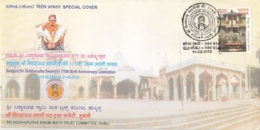 India 2012  Hinduism  Sri Siddharudha Swami Math  Old Hubli  Special Cover  #  16029  D  Inde Indien - Hinduism