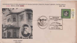 India  1983  Islam  Khuda Bakhsh  Oriental Public Library  Patna  Special Cover  AS PER SCAN  # 16067  D  Inde Indien - Islam