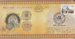 India 2018  Hinduism  Marriage Of Lord Shiva & Parvati  Sital Sasthi Yatra  Special Cover  #  15289  D  Inde Indien - Hinduism