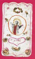 IMAGE PIEUSE/ Véritable CANIVET Gaufré Du XVIIIe Siècle... SAINT GILLES... 2 Scans - Images Religieuses