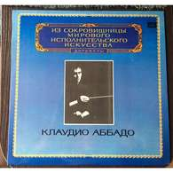 Claudio Abbado, Conductor: Bruckner Symphony No 1 In C Minor, - Classical