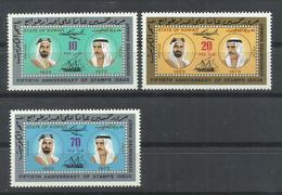 KUWAIT   YVERT  561/63  MNH  ** - Koweït