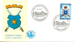 BELGIQUE. N°1421 De 1967 Sur Enveloppe 1er Jour. Troupes Coloniales. - Militaria