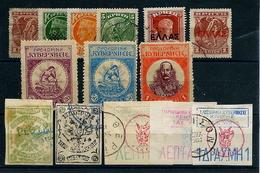 Crete (Kreta)   , Mixed Lot With Old Stamps (as Per Scan) LH/VFU - Crète