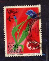 (Free Shipping*) USED STAMP - Somalie (1960-...)