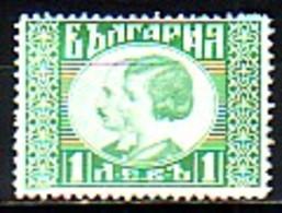 BULGARIA / BULGARIE - 1930 - Mariage Du Roi Boris - 1Lv** - 1909-45 Royaume