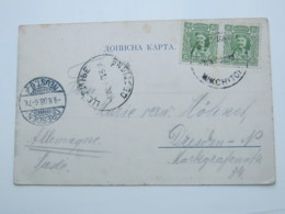 1908 , MONTENEGRO , Nikschitsch , Ansichtskarte Verschickt - Montenegro