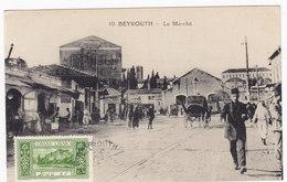 Lebanon-Liban P/Card  1925 To Nantes,2nd Scan Le Marche ,rare  Card, Fine Condit- Reduced  Pr. SKRILL PAY ONLY - Liban
