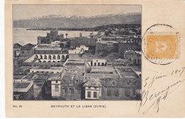 Lebanon-Liban P/card Ottoman Peiod 1907, To Marseille,Beyrouth- Verso Scan - Fine-rare-Red. Pr. SKRILL PAYMENT ONLY - Lebanon