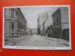Tuzla.Kralja Petra Ulica.Hotel Bristol.Train Sign Tuzla-Doboj - Bosnie-Herzegovine