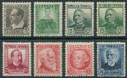 España 1933-35. Edifil 681/88** - Incluye Edifil 684 Variedad Del 15 Cts - Personajes - 1931-50 Nuevos & Fijasellos