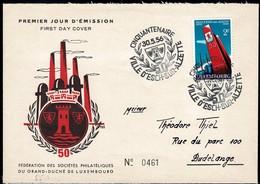 1956 FDC Posté Cinquantenaire De La Ville D'Esch-Sur-Alzette, Michel:551  2F  2Scans - FDC