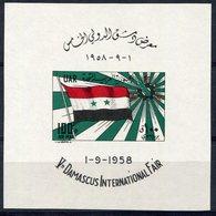 1958-SIRIA-DAMASCO FAIR-M.N.H.-LUXE ! - Syrie