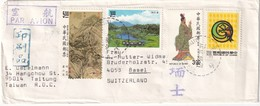 TAIWAN 1988 PLI AERIEN DE TAITUNG POUR BALE - 1945-... République De Chine