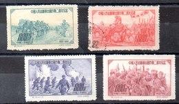 Serie De China N ºMichel 196/99 (**) Sin Goma, Nº 197 (o) - 1949 - ... République Populaire