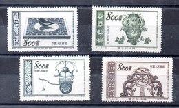 Serie De Chinja N ºMichel 223/225A (**) Sin Goma - 1949 - ... République Populaire