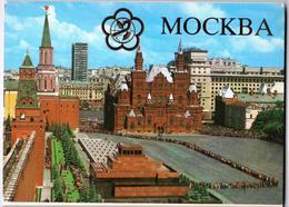 USSR 1985 Set 18 Cards Moscow - Souvenir De...