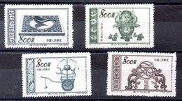 Serie De China N ºMichel 223/A225 (**) Sin Goma - 1949 - ... République Populaire