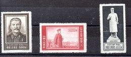 Serie De China N ºMichel 255/57 (**) Sin Goma - 1949 - ... République Populaire