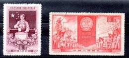 Serie De China N ºMichel 261/62 Nº 261 Nuevo Sin Goma, Nº 262 Usado - 1949 - ... République Populaire