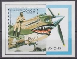 Congo Republic 1996 Yvert BF 63B, Aviation, Plane,  Warhawk, Miniature Sheet, MNH - Nuevas/fijasellos