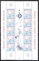 "St. Pierre & Miquelon - 1987. Regata Transat. Foglio 10 Valori Con Interspazio "" Vela "". Raro, MNH - Vela"