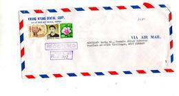 Lettre Recommandee Seoul Sur Fleur Poterie - Korea, South