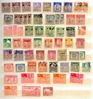 Lote De Sellos De China En Nuevo Sin Goma Y Usado - 1949 - ... People's Republic