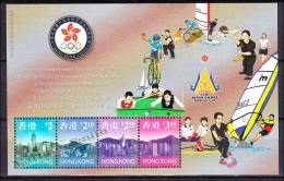 Hong Kong 1998 Yvert BF 60, 13th Asian Games Bangkok, Miniature Sheet - MNH - 1997-... Región Administrativa Especial De China
