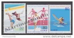 Japan - Japon 1994 Yvert 2134-36, 12th Asian Games, Hiroshima - MNH - 1989-... Emperador Akihito (Era Heisei)
