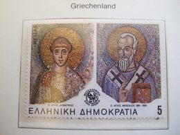GREECE 1985 DEMETRIUS, METHODIUS  MNH ** (IS11-000) - European Ideas