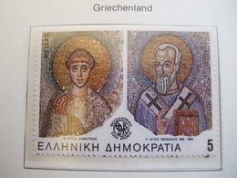 GREECE 1985 DEMETRIUS, METHODIUS  MNH ** (IS11-000) - Idées Européennes