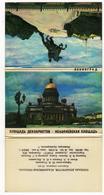 USSR 1972 Set 6 Cards 100 х 65 мм  St. Petersburg Decembrists Square. St. Isaac's Square. - Souvenir De...