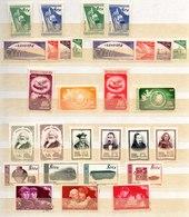 Lote De Series De China En Nuevo Sin Goma Y Usado - 1949 - ... People's Republic