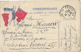 CARTE FM 4 DRAPEAUX EDITIONS PAM - Lettere In Franchigia Militare