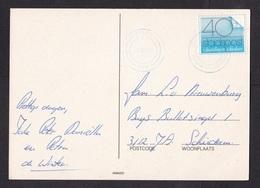 Netherlands: Postcard, 1985, 1 Stamp, Private Local Postal Service Stadspost Vlaardingen-Schiedam (traces Of Use) - Periode 1980-... (Beatrix)