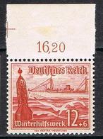 ALLEMAGNE EMPIRE 599** BDF - Deutschland