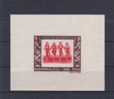 Romania Folklore Souvenir Sheet Imperforated  MNH/**  (G30A) - Blocks & Sheetlets
