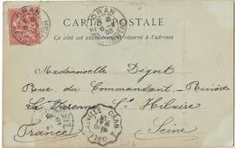 ALGERIE CONVOYEUR ORAN ORLEANSVILLE 1903 ORAN KARGUENTAH - Poststempel (Briefe)