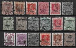 India States Overprints - India