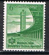 ALLEMAGNE EMPIRE 609** - Deutschland