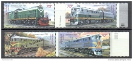 Ukraine 2007 Yvert 803-06, Trains. Diesel Locomotives - MNH - Ucrania