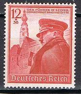 ALLEMAGNE EMPIRE 634** - Deutschland