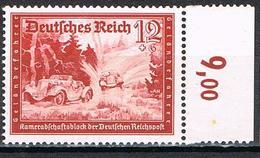 ALLEMAGNE EMPIRE 646** BDF - Deutschland