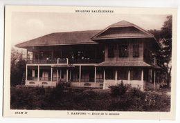 SIAM   Missions Salésiennes    BANPONG   école De La Mission - Thaïlande