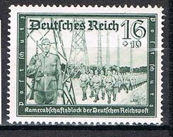 ALLEMAGNE EMPIRE 648** - Deutschland