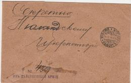 Russie Lettre Wiborg 1914 - 1857-1916 Empire