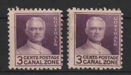 MiNr. 96A Panama-Kanalzone,  1934, 15. Aug./1960. 20. Jahrestag Der Eröffnung Des Panamakanals. - Panama